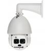 BCS-SDIP9233035-IR-TW kamera termowizyjna szybkoobrotowa 2Mpx IP