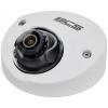 BCS-DMMIP1201AIR-III Kamera megapikselowa IP 2Mpx IR 20M WDR