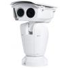 BCS-SDIP10233060-TW BCS kamera termowizyjna IP 2Mpx ZOOM 30x