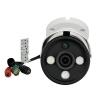 BCS-TQE3200IR3 kamera tubowa HDCVI/HDTVI/ANALOG/AHD 2Mpx