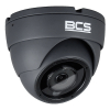 BCS-DMQ2503IR3-G